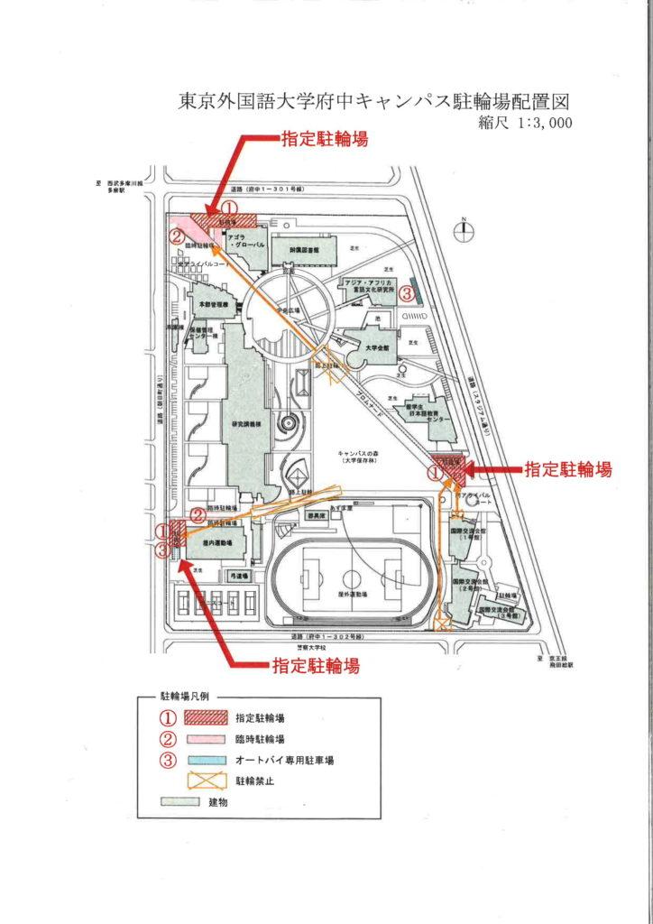 アクセス – GAIGOSAI WEB