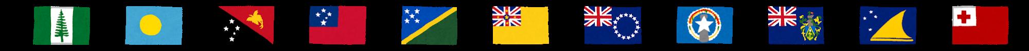 万国旗17