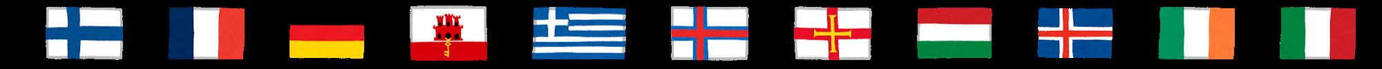 万国旗12