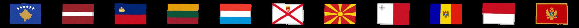 万国旗13