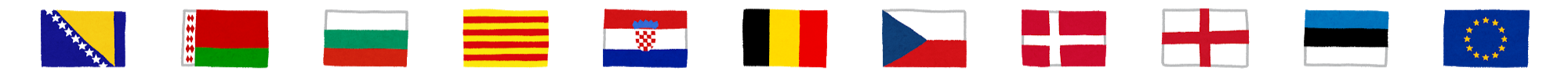 万国旗11